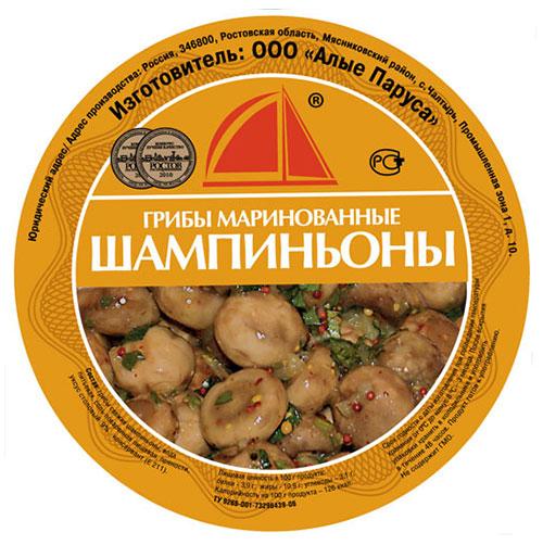 Купить маринованные грибы шампиньоны оптом | «Алые Паруса»
